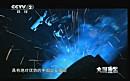 山推大国重器《智慧转型》