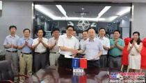 西筑公司与重庆交通大学产学研合作协议签约暨揭牌仪式隆重举行