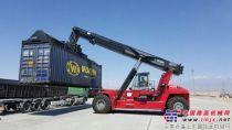 卡尔玛将交付港口设备至哈萨克斯坦第一陆港