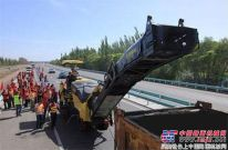 宝马格路面铣刨机产品为新疆公路快速整容