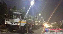 宇通重工批量YT3621矿用自卸车开赴广东