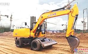 嘉和JHL135轮式挖掘机施工