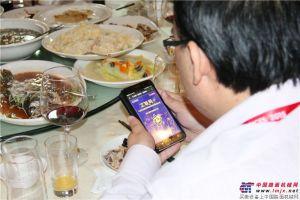 第六届工程亚搏直播视频app市场营销沙龙现场花絮