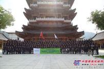 美化环境,净化心灵 斗山员工国露寺志愿服务活动