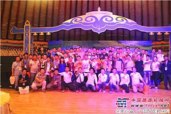 工程机械电商网用户俱乐部北京站成立庆祝晚宴