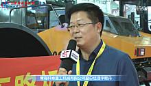 中国路面机械网专访科泰重工副总经理李顺舟
