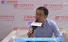 中国路面机械网专访江苏泰信机械科技有限公司总经理辛鹏