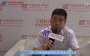 中国路面机械网专访江苏工兵机械装备有限公司董事长蔡卫民