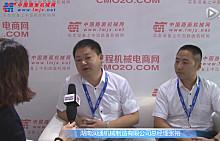 中国路面机械网专访湖南润通机械制造有限公司总经理张裕、销售总监杨河