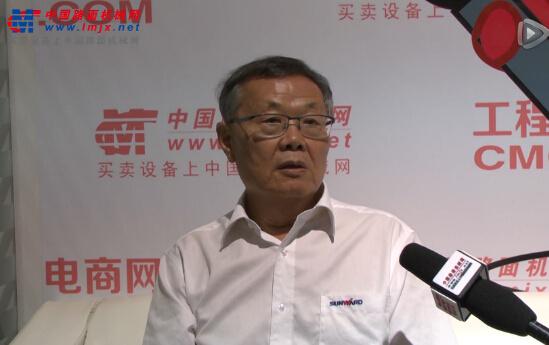 中国路面机械网专访山河智能董事长何清华