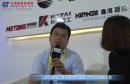 中国路面机械网专访鑫海路机总经理周永君