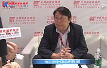 中国路面机械网专访中车北京时代副总经理付煜