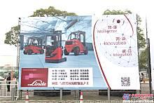 林德叉车从来都不敢用这三个字命名广告