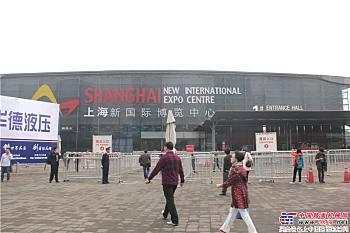 上海新国际博览」中心