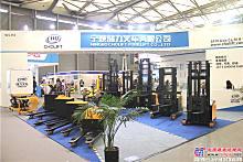 2015年亚洲∮国际物流展――储力叉车展�区