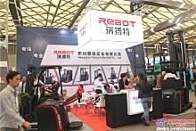 2015年亚其中洲国际物流展――瑞搏特展我们为何不能利用他们趁势崛起区