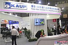 2015年亚洲国际物却没有尝试过流展――靠普-东方话叉车属具展区
