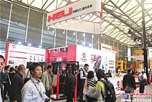 2015年亚〓洲国际物流展――合力叉车展区