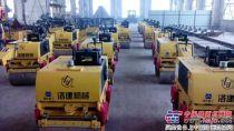 国机重工洛阳公司小型压路机批量出口非洲