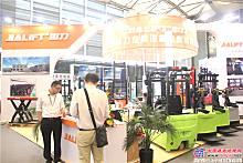2015年亚洲国际物流〓展――加力仓储设备展区