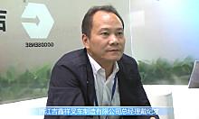 叉车之家专■访吉鑫祥叉车总经理戴纪才