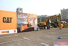 2015长沙配博会——卡特彼勒展区