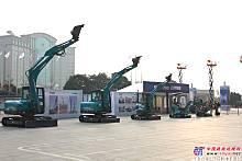 2015长沙配博会——山河智能展区