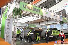 2015长沙配博会——中联重科展区