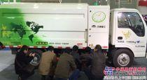 宇通集团亮相武汉国际商用车展——新能源环卫车风头尽出