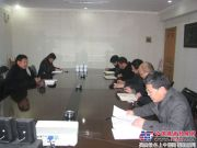 亚龙筑机召开党政联席会学习传达五中全会和《准则》和《条例》