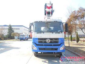 泰安东岳重工交付中石油集团订购的高速随车吊