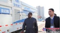 加纳大使:希望宇通重工在加纳投资建厂