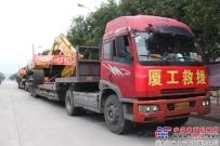 给力!厦工增派大型挖掘机赶赴深圳滑坡抢险