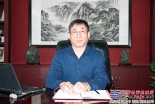 环卫事业新蓝海 ——对话河南新友工程机械有限公司总经理张健