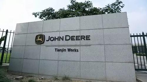 约翰迪尔工程机械老用户参观工厂 昌黎用户参观约翰迪尔工厂 零