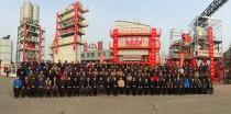 2016第21届中国搅拌站技术(设备)观摩研讨会在泰安岳首隆重召开