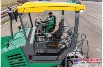 福格勒超级 1603-3:经济适用的中型轮式摊铺机全新上市