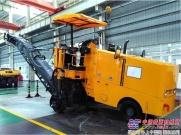 山推首台SM100MT-3(国Ⅲ)铣刨机成功下线
