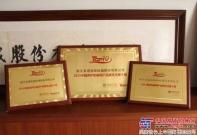 美通筑机荣获2015年中国养护机械用户品牌关注度十强