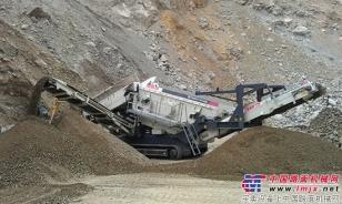 高效生产 卓越表现——特雷克斯南方路机破碎筛分设备服务于山西运城矿石厂