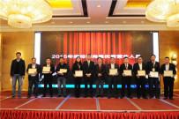 合作共赢  2016日立建机中国代理店会议在沪召开