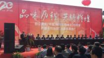 合作共赢 和谐共生 2015日立建机中国事业精彩回顾