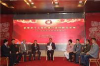 徐州市工程机械商会五周年庆典暨会员大会圆满举行