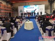 维特根滑模摊铺机有望用于北京新机场