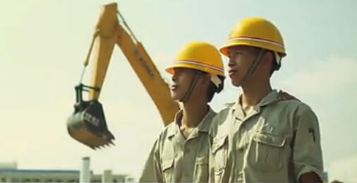 厦工企业宣传片