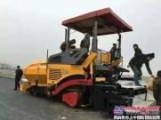 新筑公司新一代摊铺机得到广泛应用