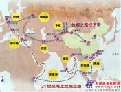 中国建筑机械之乡荥阳将与哈密地区举办援疆产业对接