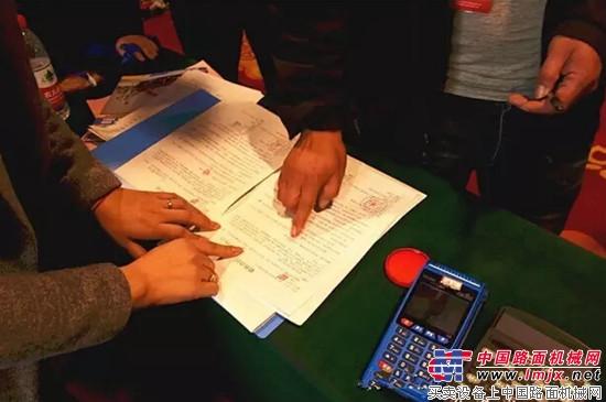 2016徐工随车全国促销会第四站——山东济宁 看徐工在中国起