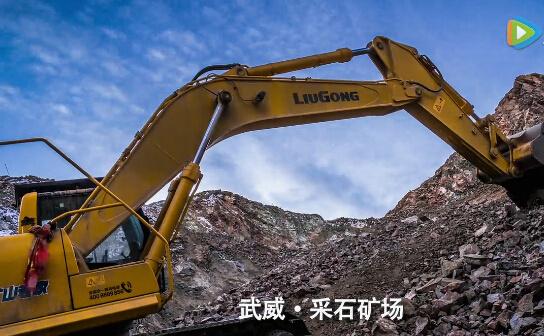 走心,中国大美工况4万里
