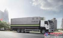 中联重科环境产业集团喜中亿元大单